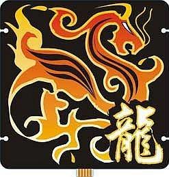 AeroCool EL-Badge Flashing Dragon